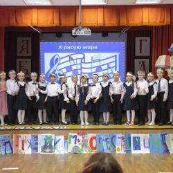 Прощание с букварем в Свято-Георгиевской гимназии
